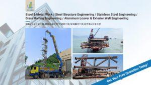 HKH 煌商佑钢铁公司产品照片